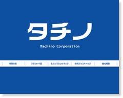 株式会社タチノ